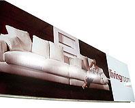 Kaseton reklamowy z elastycznym licem