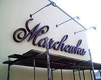 Brązowe litery ze styroduru podświetlone halogenami dla firmy Marchewka