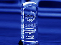 Statuetka - Nagroda Laur Nowin 2002
