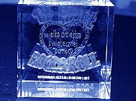 Statuetka pamiątkowa Rock and Roll 12-ego finału Wielkiej Orkiestry Świątecznej Pomocy
