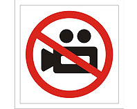 Tablica tabliczka ostrzegawcza - Zakaz filmowania