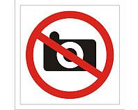 Tablica tabliczka ostrzegawcza - Zakaz fotografowania