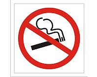 Tablica tabliczka ostrzegawcza - Zakaz palenia papierosów