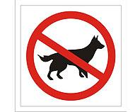 Tablica tabliczka ostrzegawcza - Zakaz wprowadzania psów