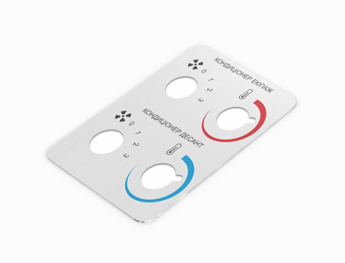 aluminiowy panel czołowy do sterowania nawiewem i temperaturą