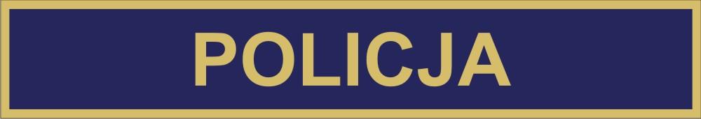 Rysunek identyfikatora mundurowego Policji - kolor złoty