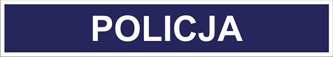 policja-srebrny-imienny-rysynek-ogolny
