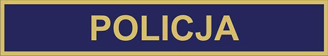 policja-zloty-imienny-rysynek-ogolny